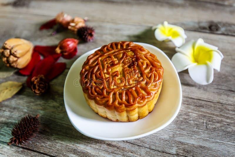 图片 包括有 汉语, 食物, 美食, 点心, 蛋糕, 节假日 - 59914097