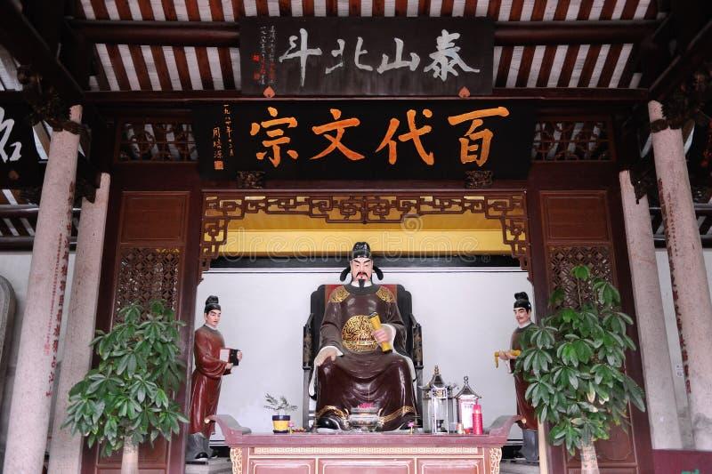 中国人韩文公merorial博物馆的霍尔 库存图片