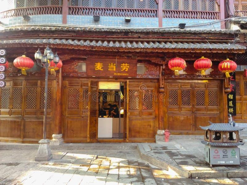 中国传统建筑样式的麦克唐纳 免版税库存照片
