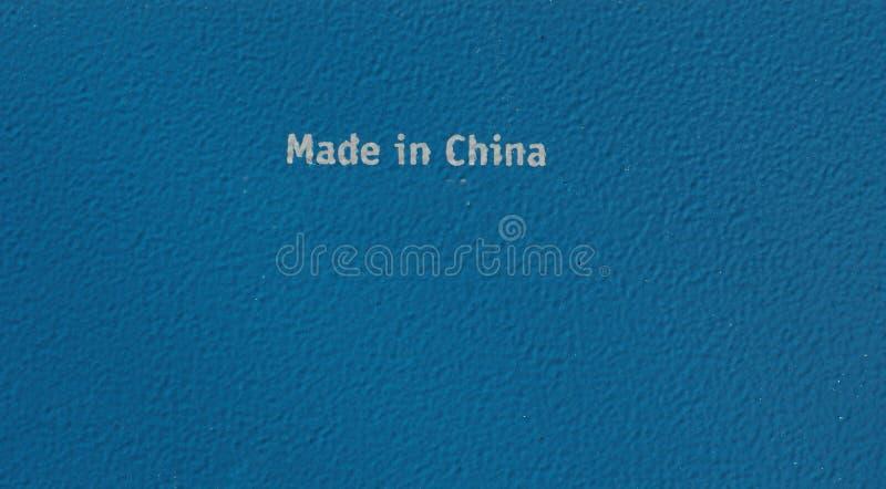 中国制造在钢板 免版税图库摄影