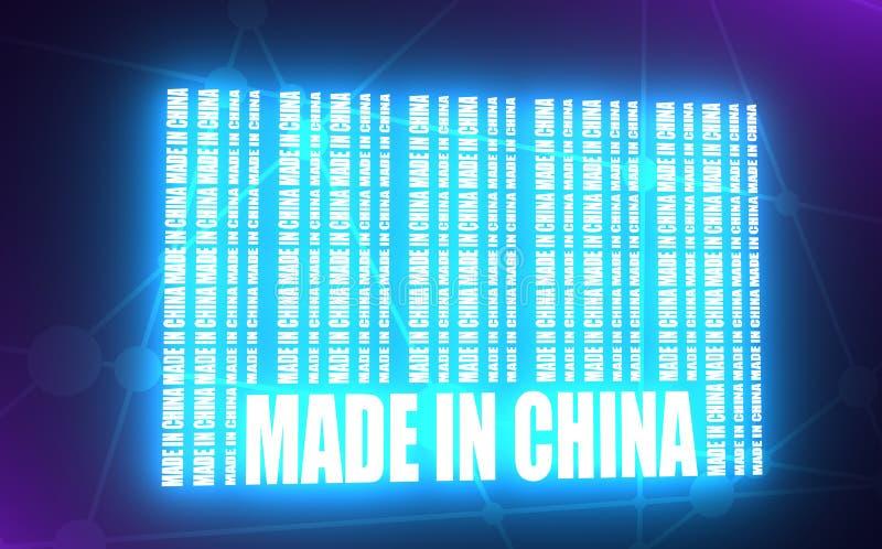 中国制造文本 向量例证