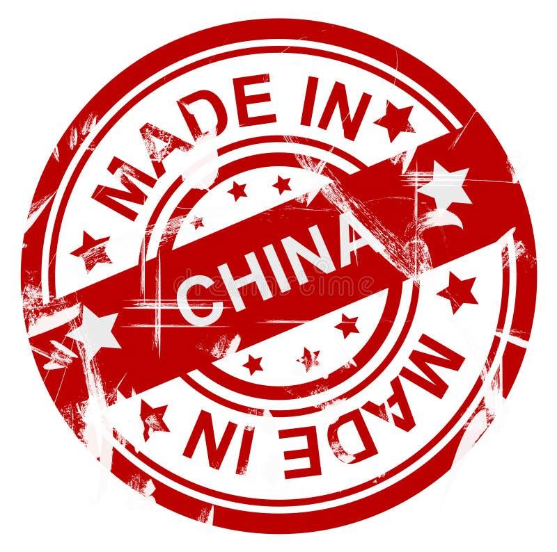 中国制造 免版税库存图片