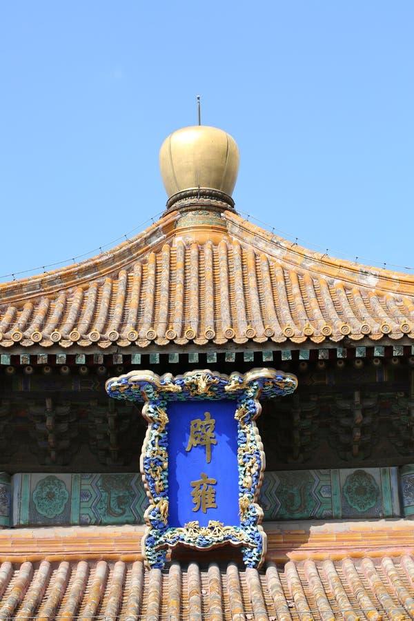中国北京编钟音乐汉语 免版税库存照片