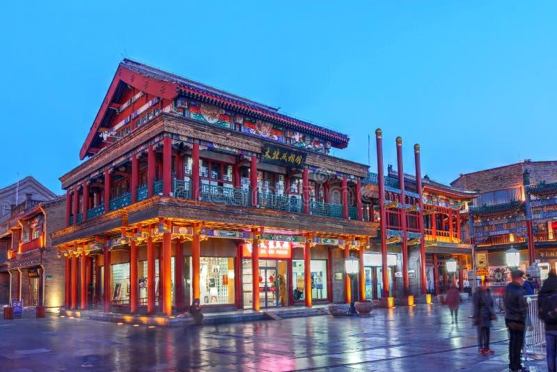 中国北京 免版税库存图片