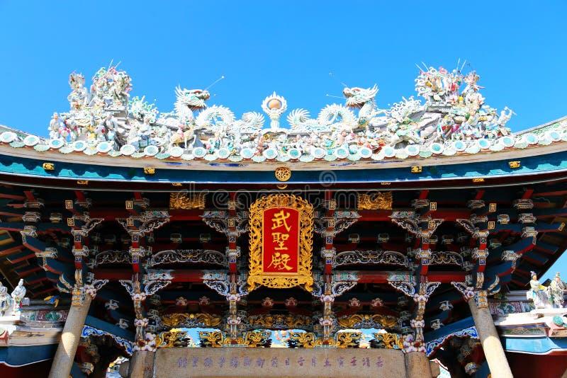 中国古庙在东山海岛 图库摄影
