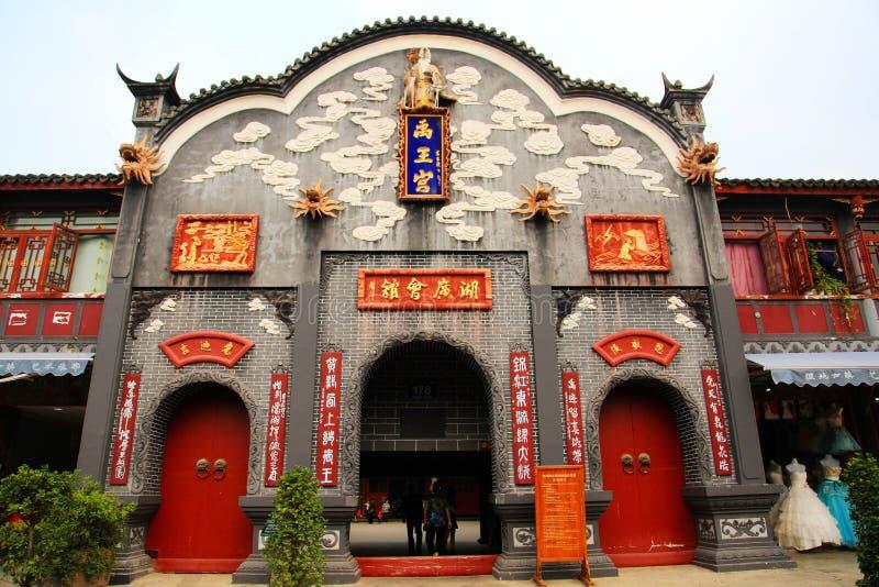 中国古老村庄,洛带古镇 库存照片