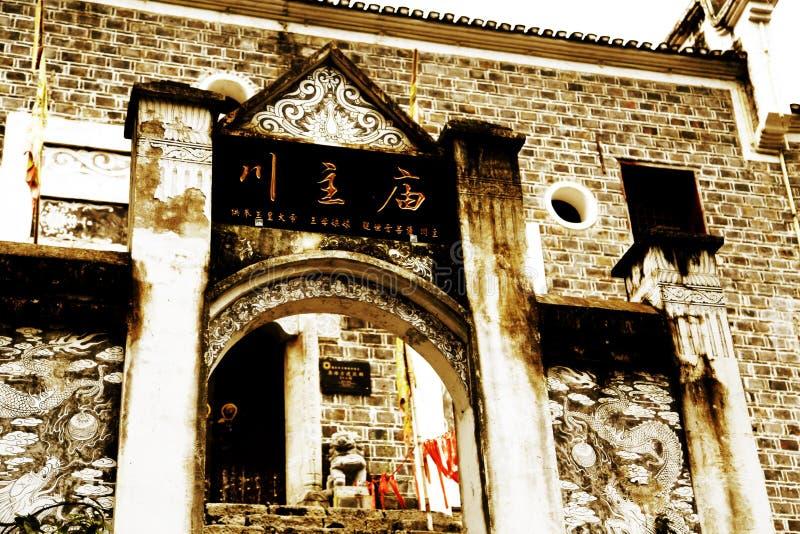 中国古老村庄, Gontan古镇 库存照片