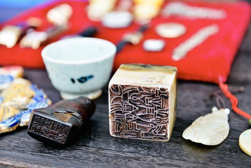 中国古董封印 免版税库存图片