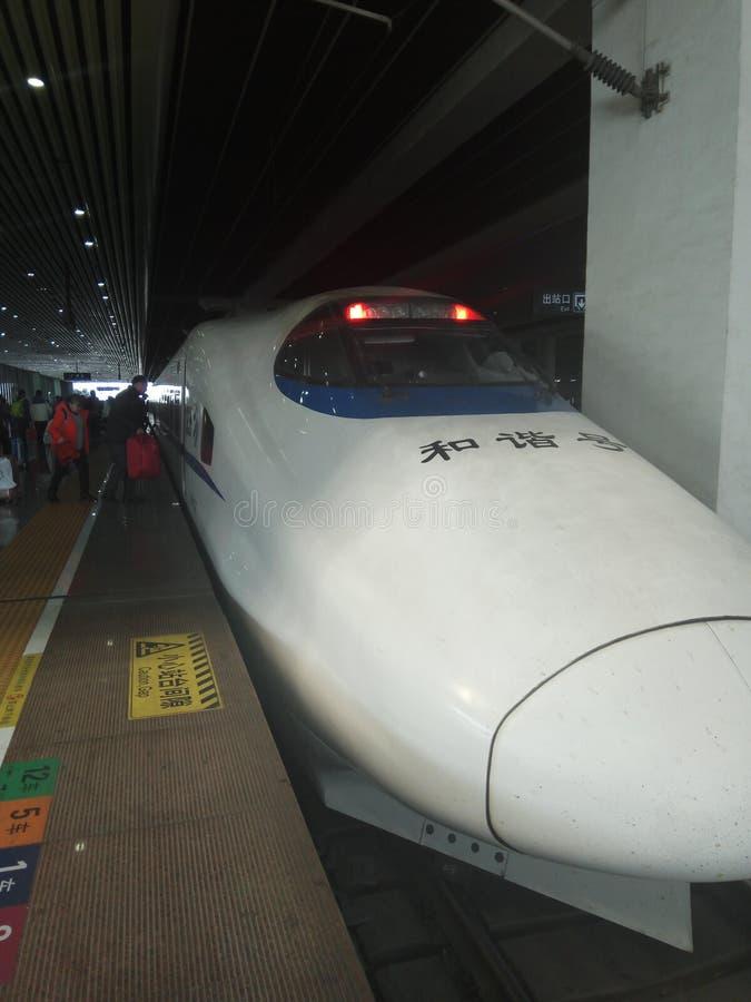 中国和谐火车站 库存照片