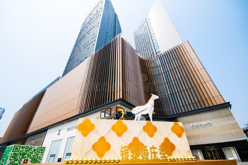 中国商城 库存图片