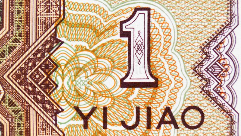 中国国币、面值数的片段与文字符号 于1980年发布 免版税库存图片