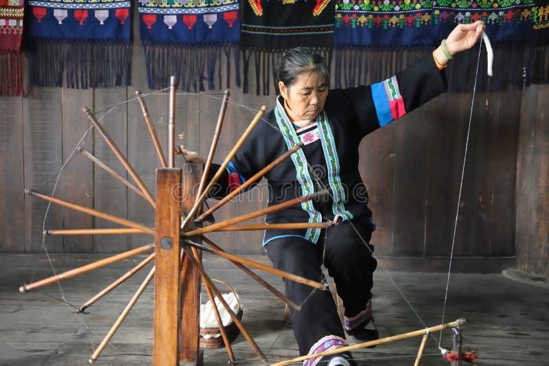 中国国籍妇女zhuang 免版税图库摄影