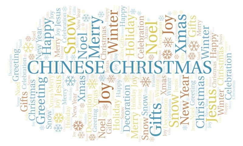 中国圣诞节词云彩 库存例证