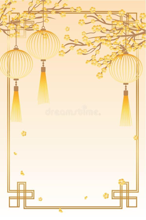 中国垂直的花鸟灯笼桔子框架 库存例证