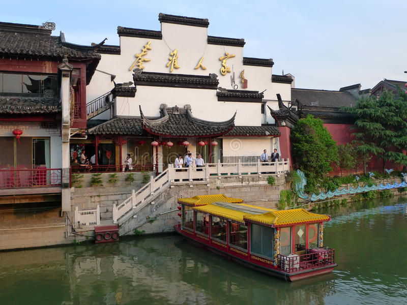 中国城市孔子・南京newyear寺庙 免版税库存图片