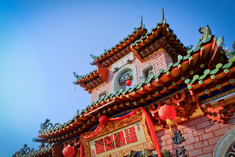 中国寺庙 免版税库存图片