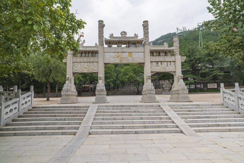 中国山东青州驼山风景名胜石拱 免版税图库摄影