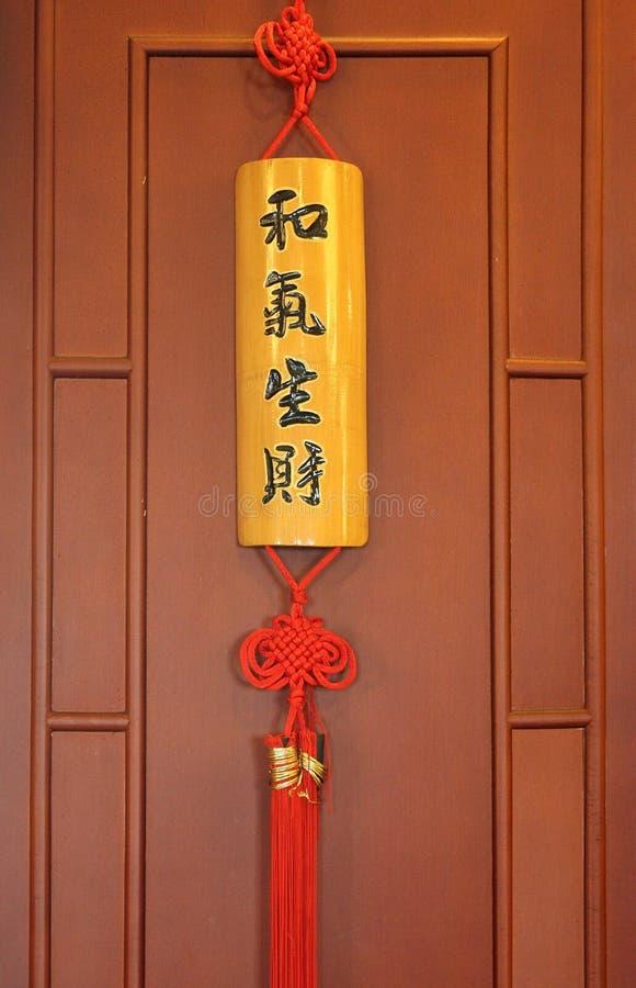 中国工艺品 免版税库存图片