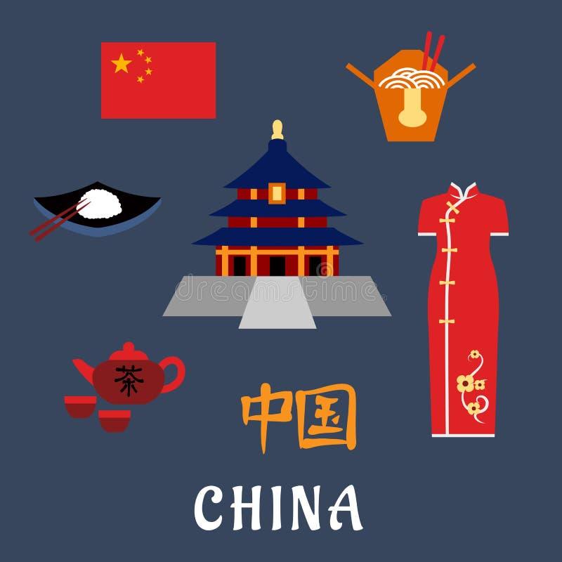 中国平的旅行象、标志和元素 向量例证