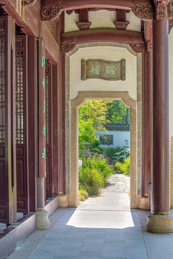 中国庭院在法兰克福 库存照片