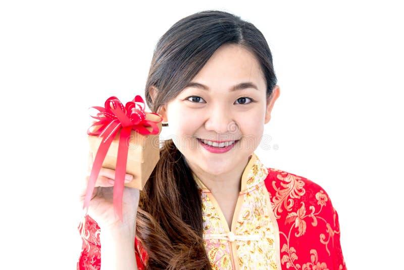 中国新年好 免版税库存照片