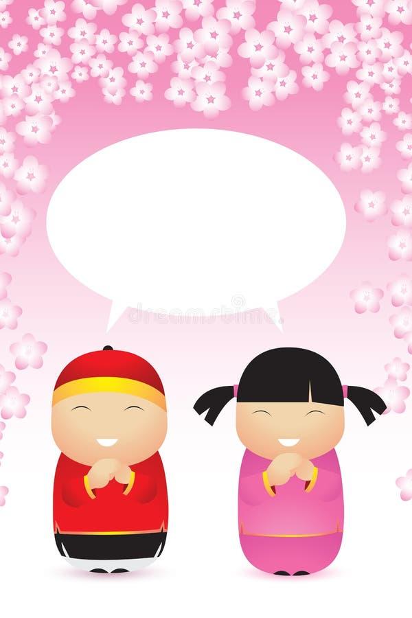 中国新年好 向量例证