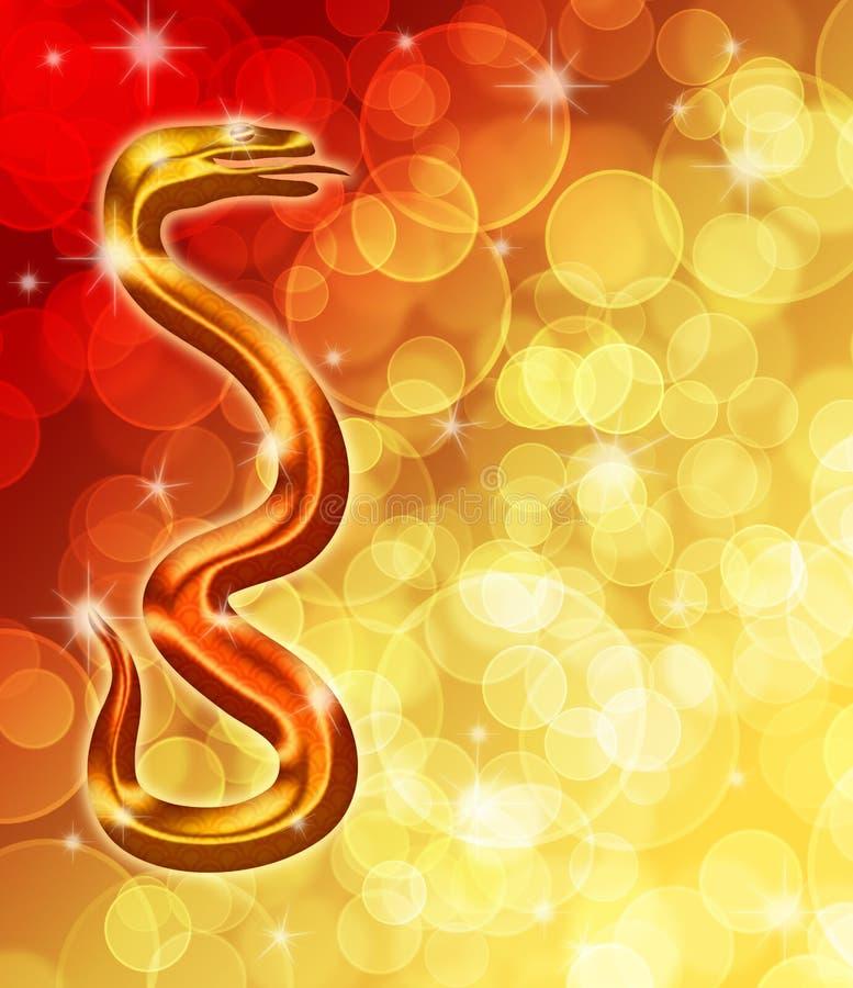 中国新年度金黄蛇有迷离背景 库存例证