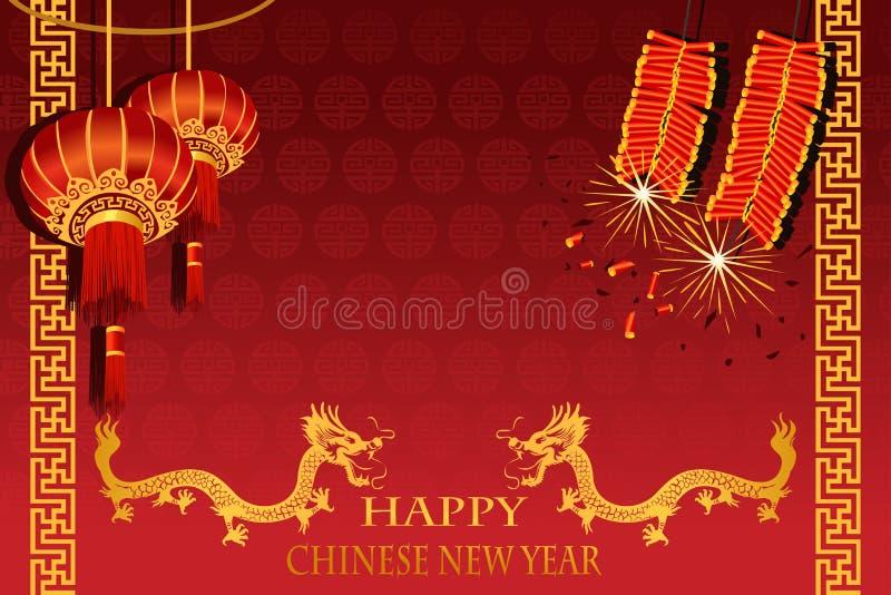中国新年度 向量例证