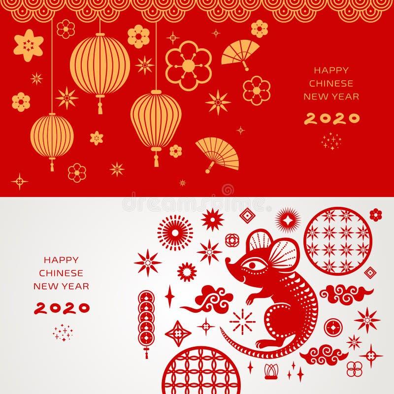 中国新年背景 2020 decorative traditional zodiac calendar concept with lanterns and rat symbol, clouds 向量例证