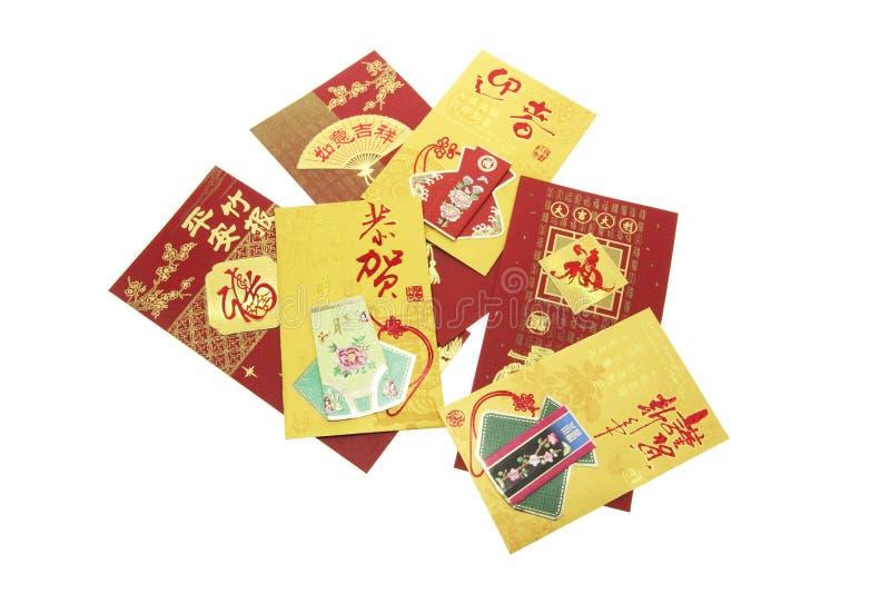 中国新的包红色年 库存照片