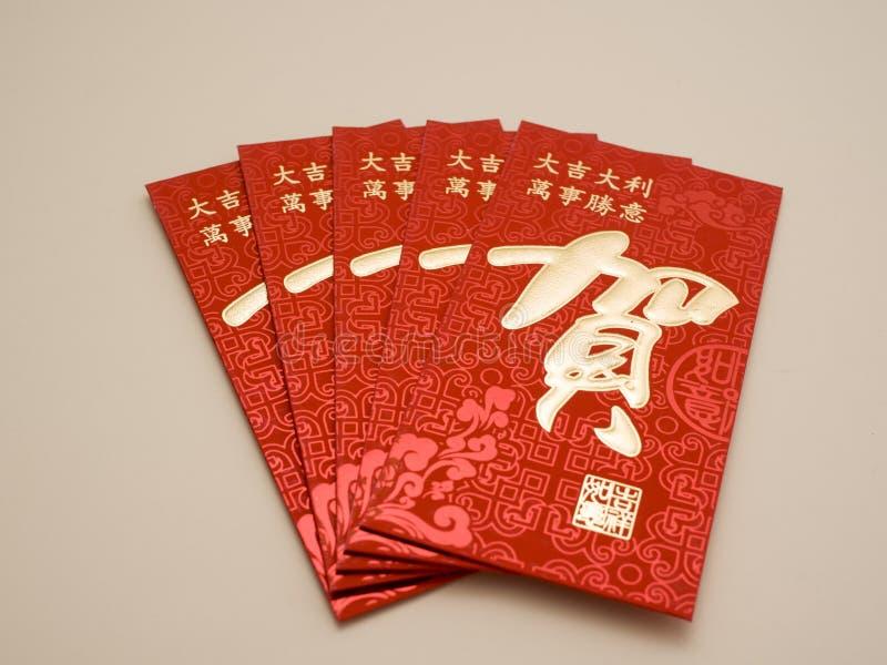 中国新的包红色年 免版税库存图片