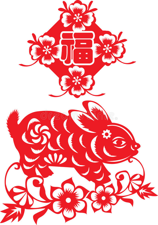 中国新的模式年 皇族释放例证