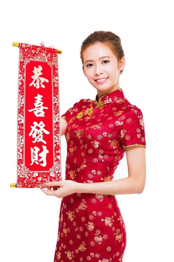 中国新年好 有congratulatio的美丽的亚裔妇女 免版税库存图片