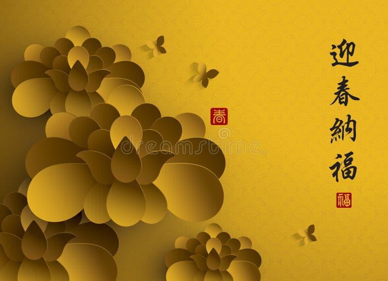 中国新年度 莲花传染媒介纸图表  库存例证