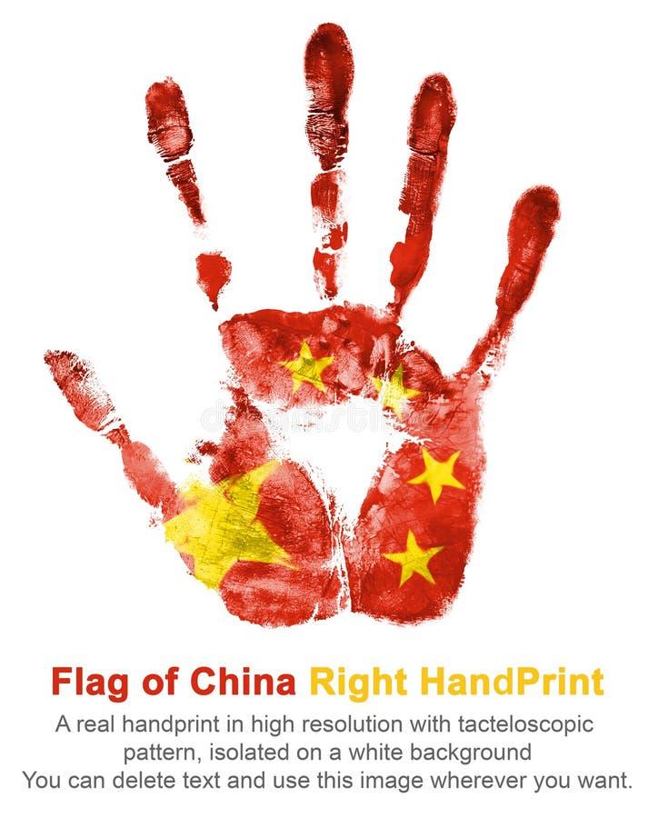 中国旗子颜色右手印刷品  全国颜色版本记录红色和黄色在白色背景 免版税库存照片