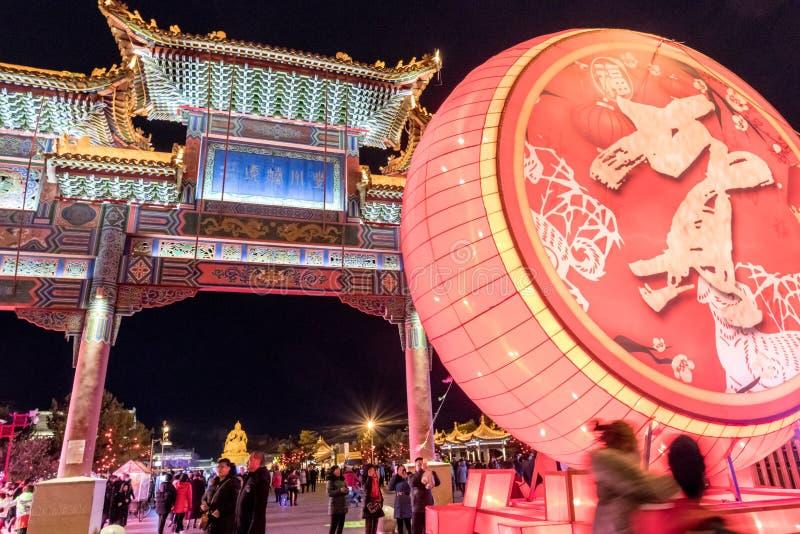 中国春节,光装饰夜建筑学 免版税库存照片