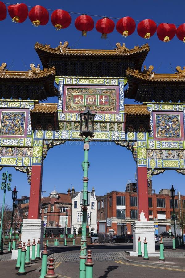 中国曲拱-纳尔逊街,利物浦 图库摄影
