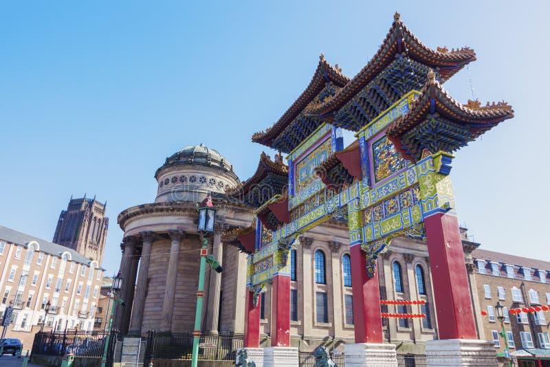 中国曲拱-纳尔逊街,利物浦 库存照片