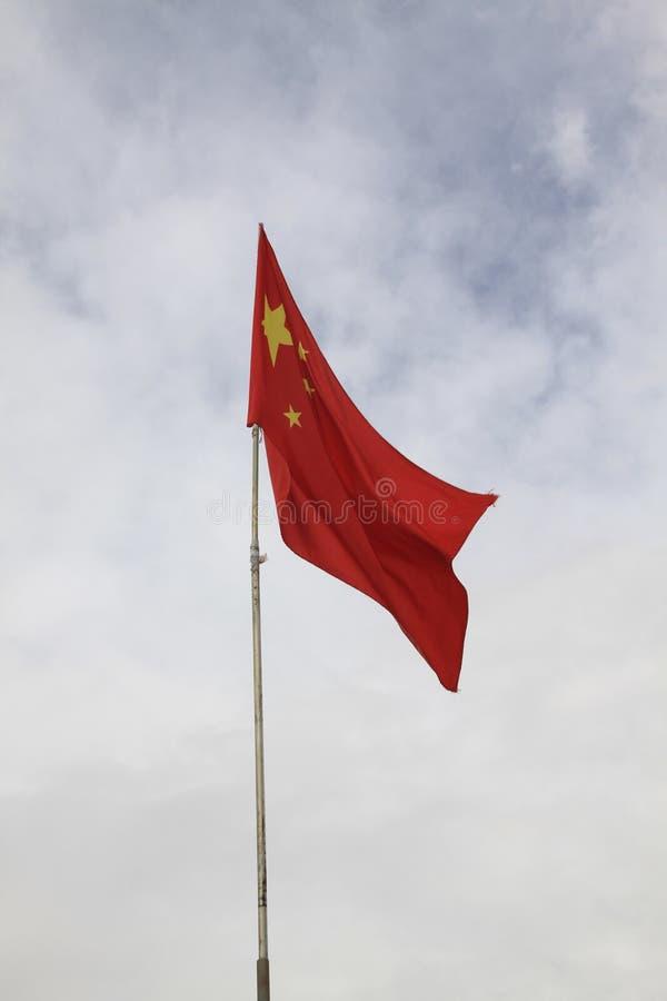 中国标志国民 库存照片