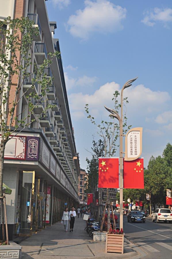 中国欧洲建筑学房子,非常美丽的街道 库存图片