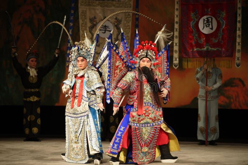 中国歌剧的一个老绅士 免版税库存照片