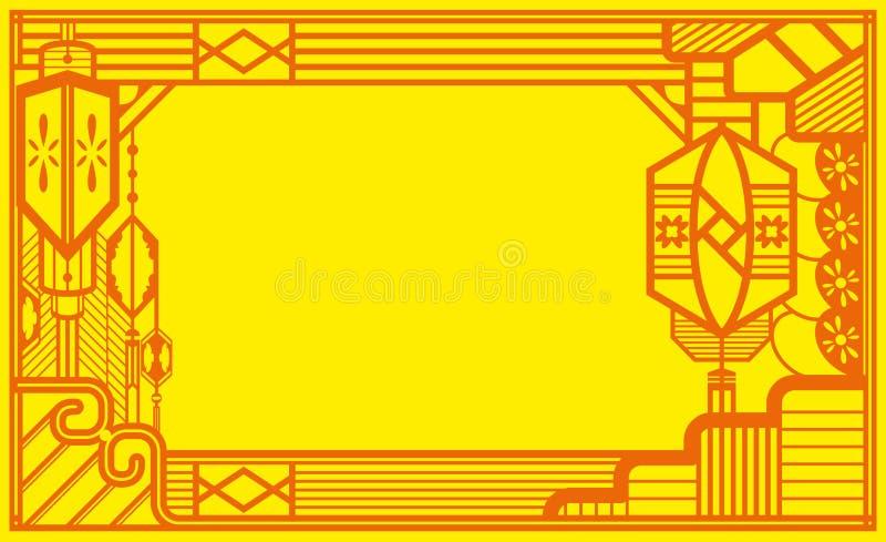 中国灯笼在现代风格设计 皇族释放例证