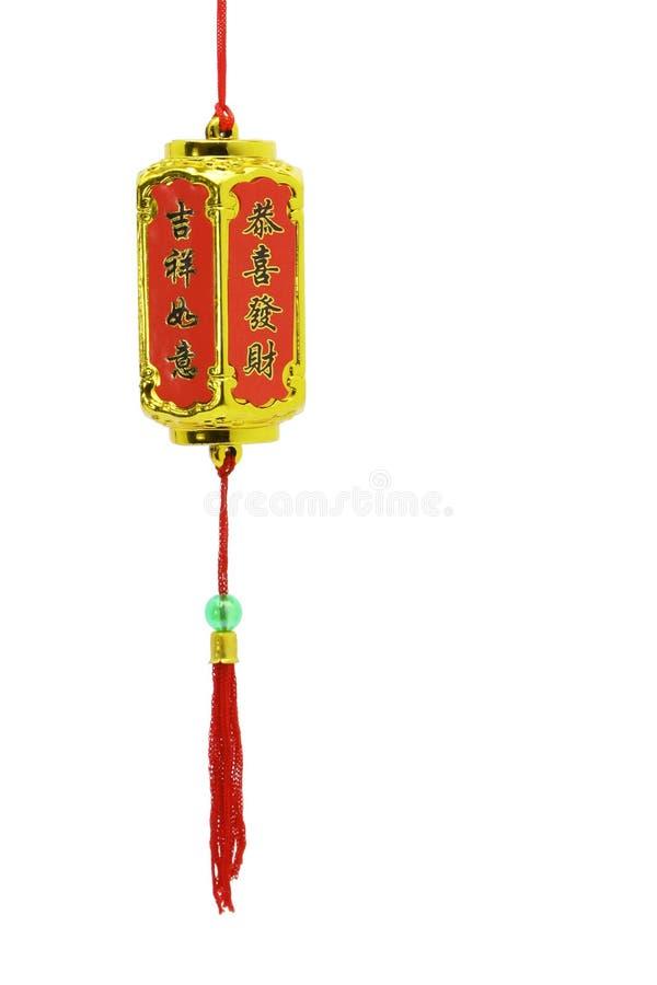 中国灯笼新的装饰品prospertiy年 图库摄影