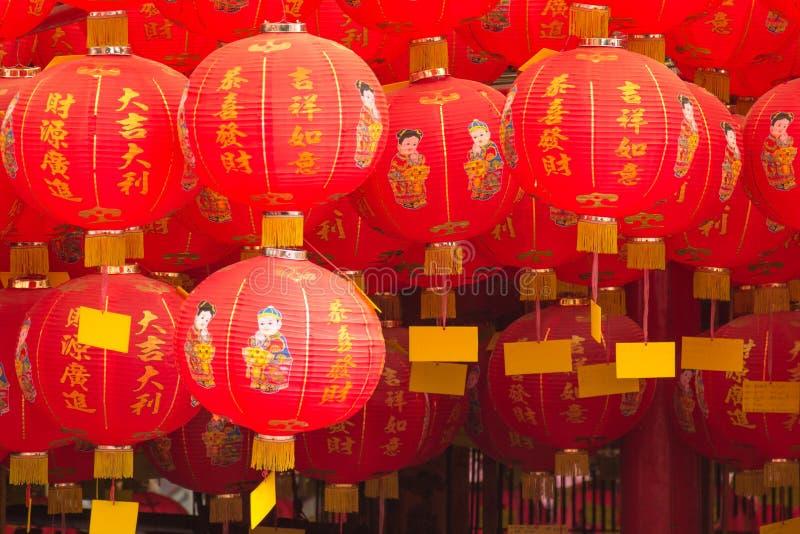 Download 中国灯笼 库存照片. 图片 包括有 红色, 照亮, 传统, 宗教信仰, 闪亮指示, 艺术, 宗教, 繁荣 - 59112012