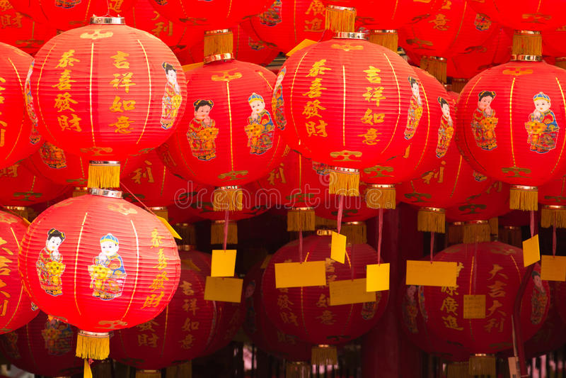 Download 中国灯笼 库存图片. 图片 包括有 宗教信仰, 闪亮指示, 传统, 宗教, 寺庙, 运气, 繁荣, 装饰品 - 59112017
