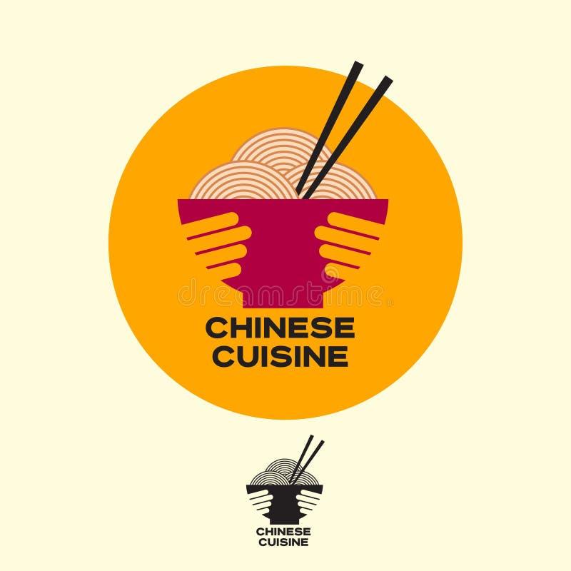 中国烹调商标 亚洲食物象征 一个碗在手上用面条和筷子 向量例证