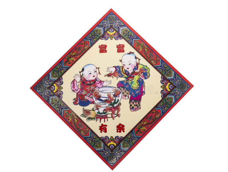 中国的传统新春佳节图片 库存照片