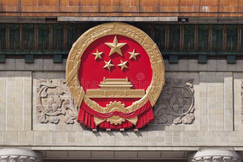 中国的国徽 免版税库存照片