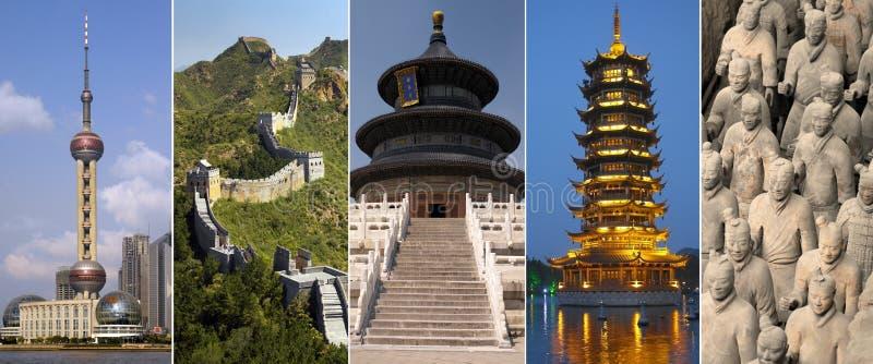 中国的地标 免版税库存照片