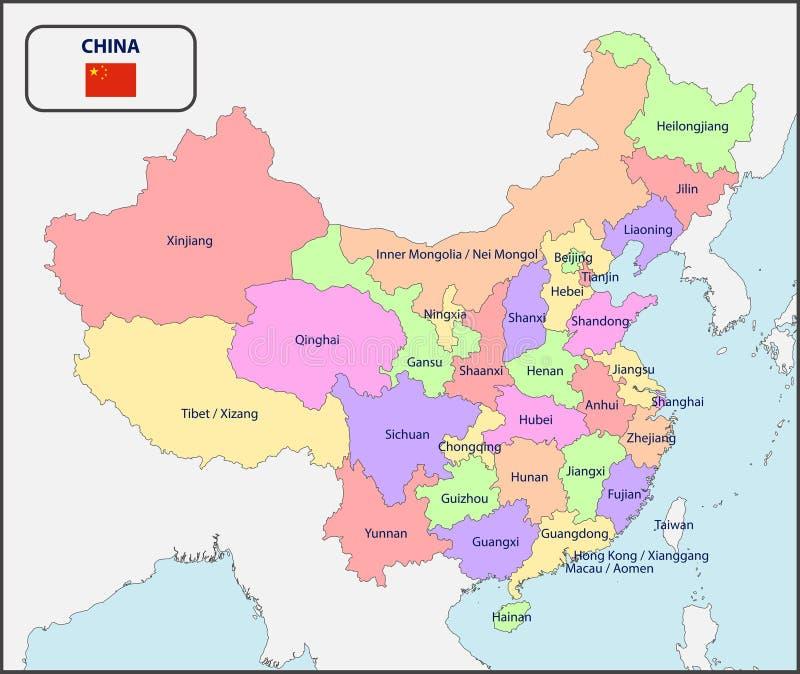 中国的政治地图有名字的 皇族释放例证